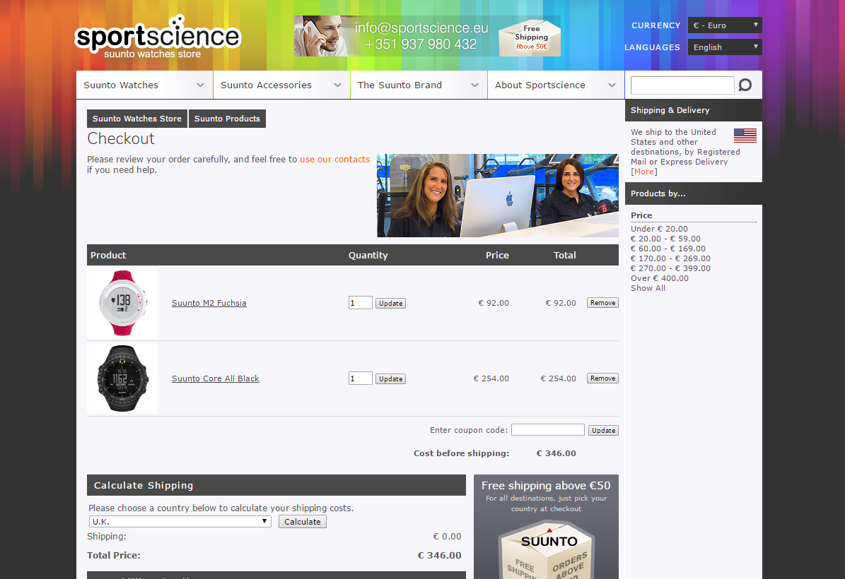 Loja online Sportscience